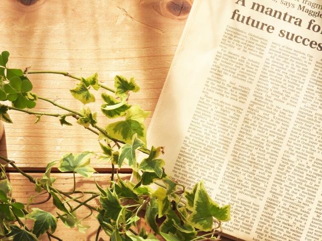 【メディア掲載】「農経新聞」に紹介されました